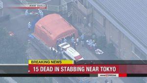 Reprodução/NHK