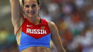 Divulgação/IAAF