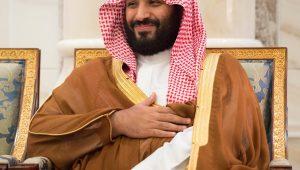 EFE/Agência Oficial da Imprensa da Arábia Saudita