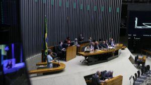 Câmara dos Deputados / Oriana Zamboni