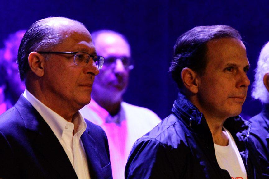 Fábio Vieira/Estadão Conteúdo