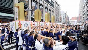 Tóquio revela preços dos ingressos dos Jogos de 2020; mais caro custa R$ 10,3 mil