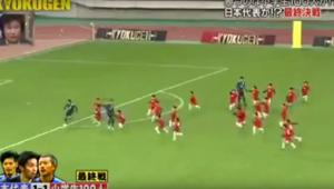 """Três contra 100: Jogadores enfrentam """"ENXAME"""" de crianças no Japão"""