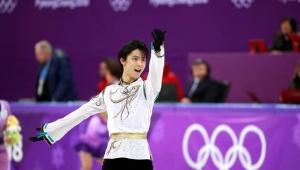 Japonês Yuzuru Hanyu conquista o bicampeonato olímpico na patinação artística