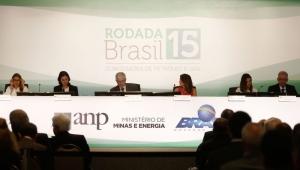 ANP anuncia edital da Oferta Permanente de blocos e áreas de petróleo