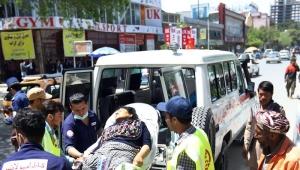 Explosão perto de centro de registro eleitoral mata 57 pessoas em Cabul