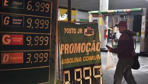 ANP: após seis semanas de queda, preço da gasolina volta a subir nas bombas