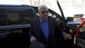 Ex-presidente do Panamá cumprirá pena em uma penitenciária