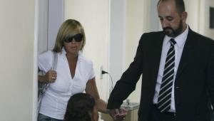 Viúva de milionário da Mega-Sena é presa na região metropolitana do RJ