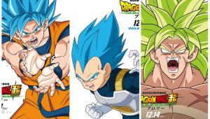 Dragon Ball Super: Broly recebe novos pôsteres de personagens