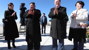 Moon volta para Seul após conclusão de cúpula de 3 dias com Kim em Pyongyang