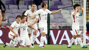 Kashima elimina Chivas e pegará o Real Madrid na semi do Mundial