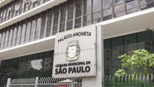 Fachada da Câmara Municipal de São Paulo