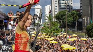 Claudia Leitte lota a Marquês de São Vicente em São Paulo