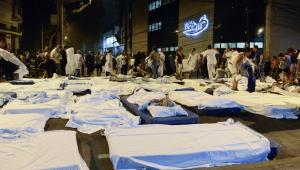 Hospital Badim: 18 dos 77 pacientes transferidos já receberam alta